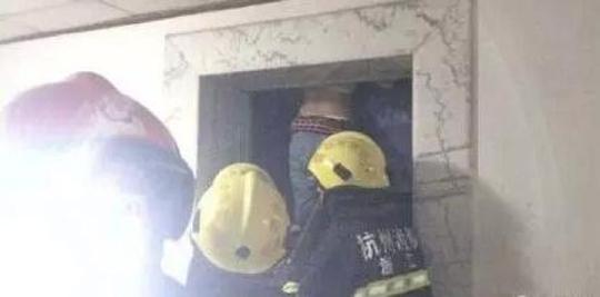 elevator-accident-2.jpg