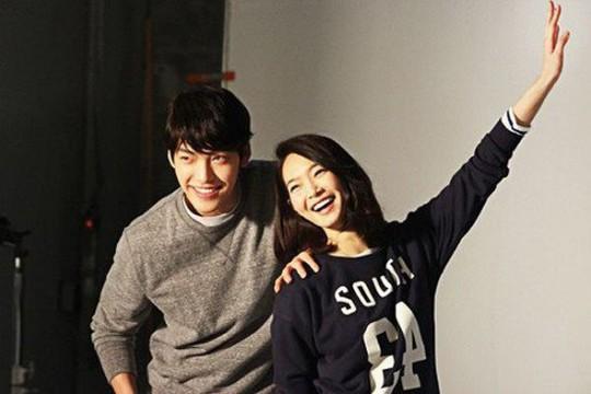 Shin Min Ah và Kim Woo Bin đang hẹn hò
