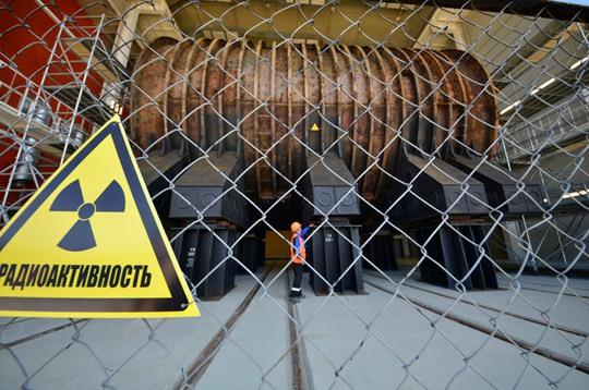 Một nhà máy xử lý chất thải hạt nhân ở Fokino, Nga. Ảnh: Reuters