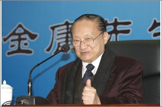Nhà văn Kim Dung