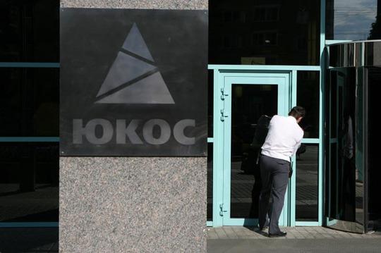 Nga chỉ trích việc một số nước châu Âu phong tỏa tài sản mình liên quan đến vụ YUKOS Ảnh: Vedomosti