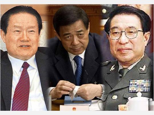 Từ trái qua: Cựu Ủy viên Thường vụ Bộ Chính trị Chu Vĩnh Khang, cựu Bí thư Thành ủy Trùng Khánh Bạc Hy Lai, cựu Phó Chủ tịch Quân ủy Trung ương Từ Tài Hậu Ảnh: ĐA CHIỀU