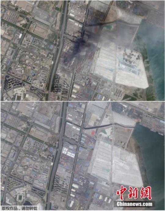 Hình ảnh sau (trên) và trước của một khu vực bị tàn phá trong cảng Thiên Tân. Ảnh: Google