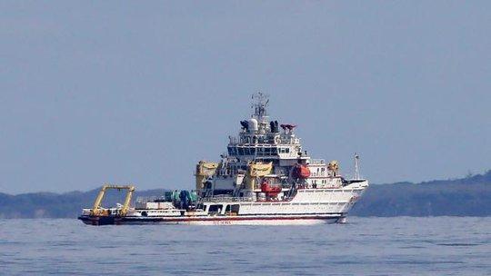 Tàu Dong Hai Jiu 101 của Trung Quốc. Ảnh: The Australian