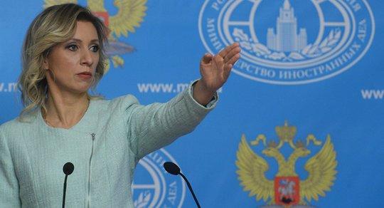 Phát ngôn viên Bộ Ngoại giao Nga Maria Zakharova. Ảnh: SPUTNIK