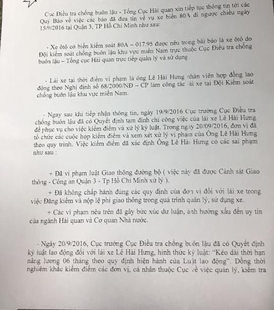 Thông báo của Cục Điều tra chống buôn lậu - Tổng Cục Hải Quan về việc xử lý tài xế Hưng được phát đi ngày 21-9