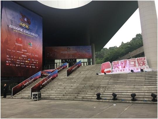 Quang cảnh bên ngoài Nhà thi đấu La Hồ – Thâm Quyến – Trung Quốc.