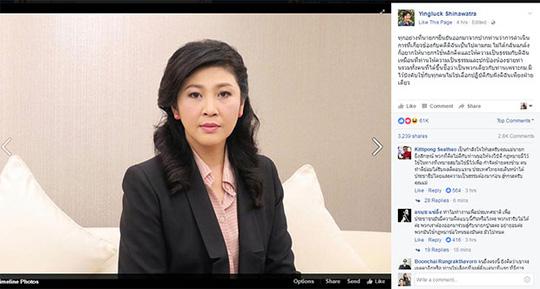 Thông điệp trên được đăng tải trên trang Facebook cá nhân của bà Yingluck hôm 25-9. Ảnh: Bangkok Post