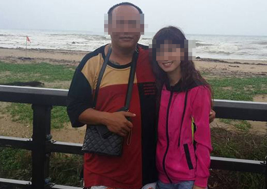 N. và người chồng Trung Quốc. Ảnh do gia đình cung cấp