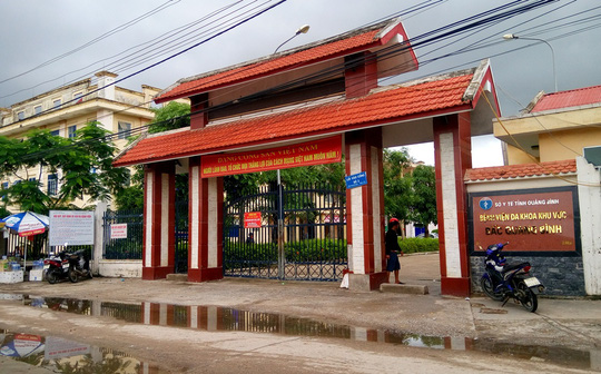 Bệnh viện Đa khoa khu vực Bắc Quảng Bình, nơi xảy ra vụ việc