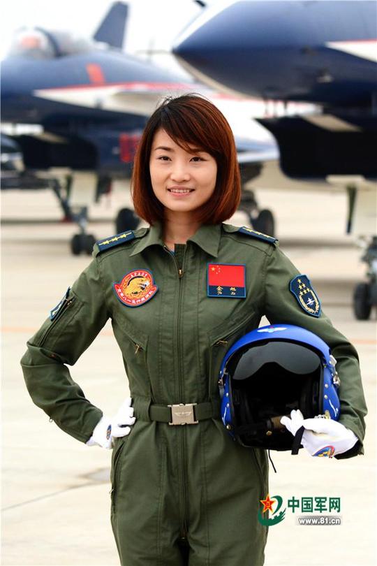 Nữ phi công Yu Xu. Ảnh: 81.CN