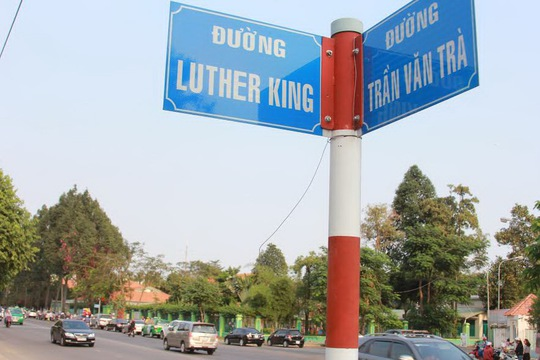 Đường Luther King ở khu đô thị Phú Mỹ Hưng, quận 7, TP HCM