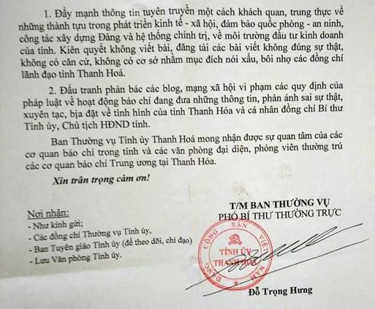 Công văn của Tỉnh ủy Thanh Hóa gửi các cơ quan thông tấn, báo chí