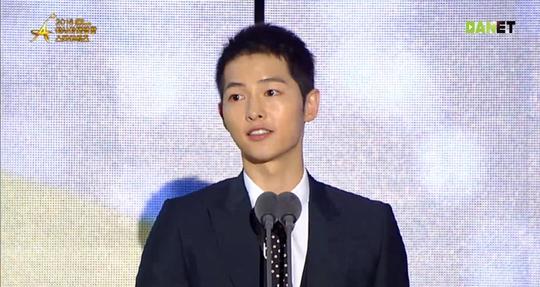 Song Joong Ki tại lễ trao giải