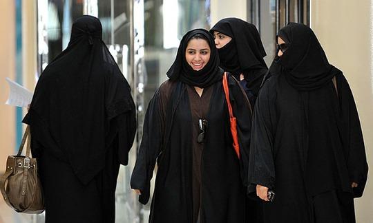 Công chức Ả Rập Saudi giờ đây làm việc thêm 11 ngày không được trả lương mỗi năm Ảnh: MONDO NEWS