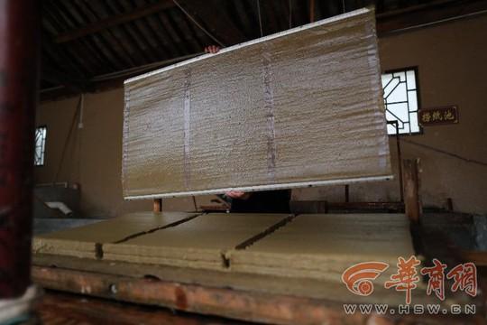Xưởng dạy làm giấy của ông Liu. Ảnh: HSW.cn