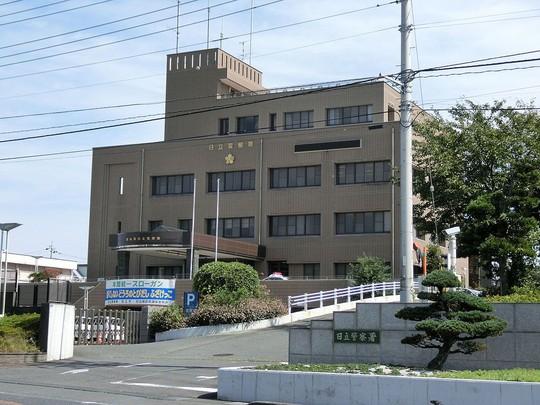 Đồn cảnh sát Hitachi. Ảnh: Tokyo Reporter