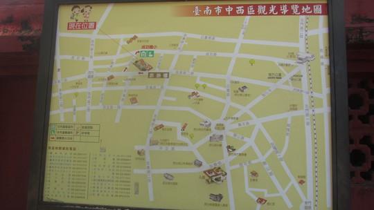 Bản đồ các điểm tham quan thành phố ở Đài Nam có ở nhiều nơi nhưng đa số bằng tiếng Đài