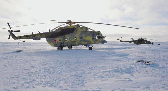 Trực thăng Mi-8. Ảnh minh họa: Sputnik