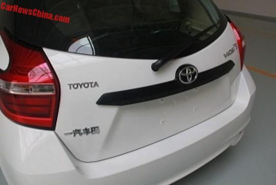 Toyota Vios Hatchback mới lộ diện, giá khoảng 197 triệu Đồng