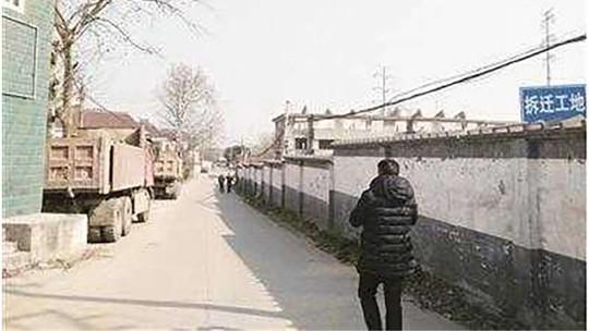 Sự việc hy hữu xảy ra ở ngôi làng Giang Bắc, tỉnh Giang Tô. Ảnh: SCMP