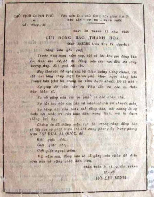 Những bức thư đượm tình Bác Hồ với quân, dân Thanh Hóa - Ảnh 1.