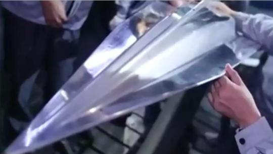 Trung Quốc tiết lộ máy bay tấn công siêu thanh mới - Ảnh 1.