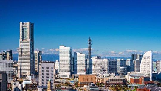 Nếu đánh rơi tiền ở Tokyo, đừng quá lo lắng. Ảnh: Istock