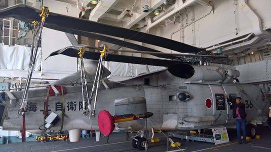 Máy bay trực thăng của tàu hộ vệ