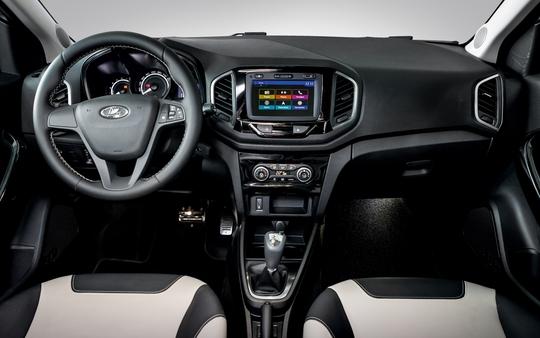 SUV nhỏ Lada XRAY thêm bản mới, giá chỉ 300 triệu đồng - Ảnh 3.