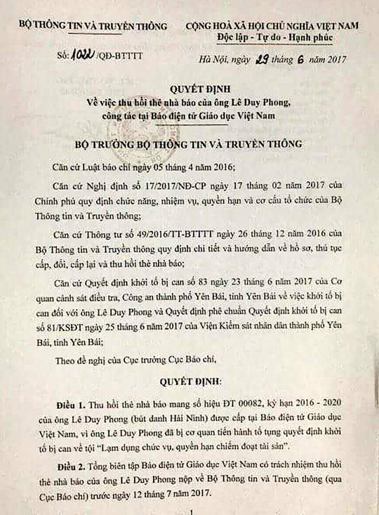 Ông Lê Duy Phong bị thu hồi thẻ nhà báo - Ảnh 1.
