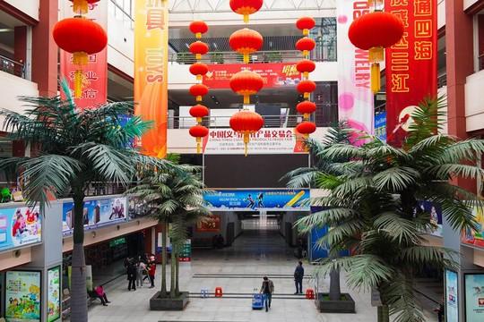 Khu chợ bán đồ Made in China lớn nhất thế giới - Ảnh 2.