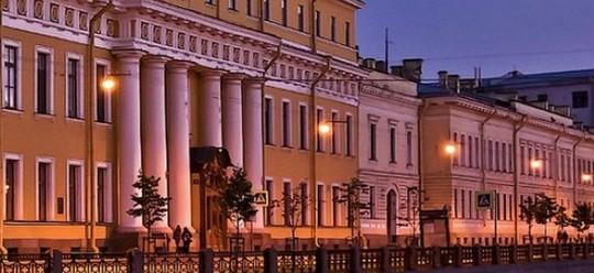 Cung điện của hoàng tử Felix. Ảnh: BBC