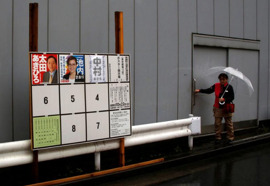 Bão Lan quần thảo Nhật Bản, hơn 130 người thương vong - Ảnh 5.