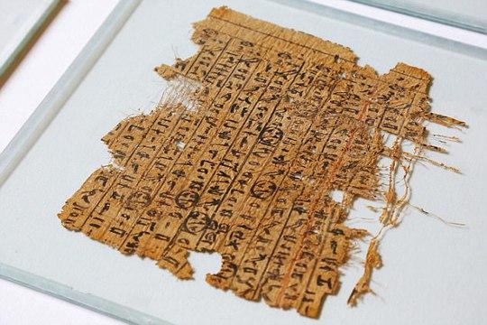 Giải mã phép phù thủy xây kim tự tháp Giza - Ảnh 1.