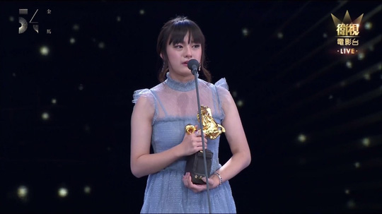 Diễn viên 14 tuổi thắng giải Oscar Hoa ngữ - Ảnh 4.