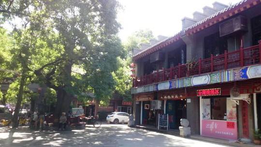 Đến thành Trường An thăm nơi Đường Tăng dịch kinh Phật - Ảnh 9.