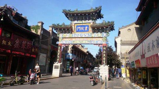 Đến thành Trường An thăm nơi Đường Tăng dịch kinh Phật - Ảnh 8.