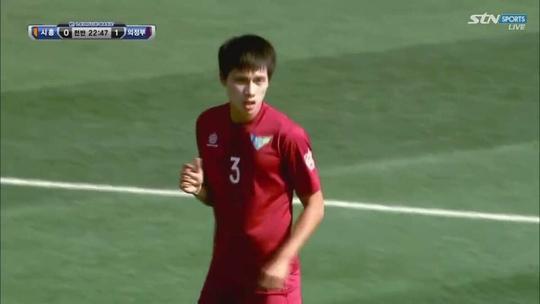 Đội bóng Hàn Quốc thuê sao trẻ HAGL sáng cửa thăng hạng - Ảnh 2.