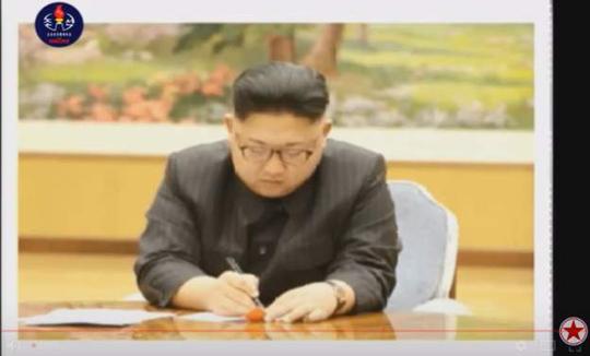Ông Kim Jong-un. Ảnh: North Korea TV