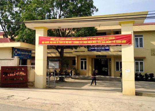 Bệnh viện Đa khoa huyện Nông Cống, nơi xảy ra vụ việc bệnh nhân tử vong bất thường sau khi truyền đạm