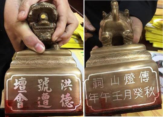 Lễ khai ấn, khai bút ở Quảng Ninh diễn ra hoành tráng nhưng chữ trên thành ấn và mặt ấn đều sai chính tả Ảnh: Nguyễn Đình Toán