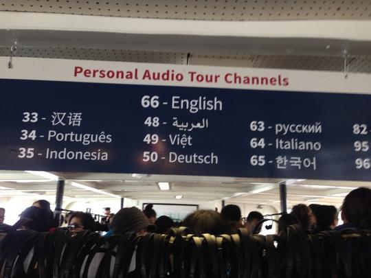 Tiếng Việt nằm ngay giữa bảng ghi các kênh