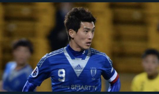 FLC Thanh Hóa thử việc cựu tuyển thủ Hàn Quốc giá triệu đô - Ảnh 1.