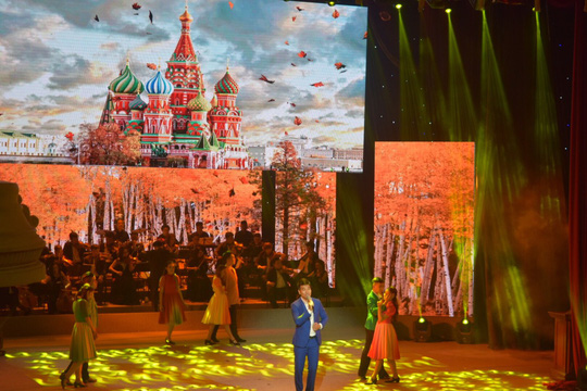 Rực rỡ đêm nghệ thuật Bài ca tháng mười Nga - Ảnh 4.