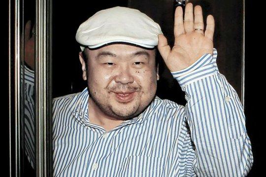 Công dân Triều Tiên được cho là Kim Jong-nam qua đời tại Malaysia. Ảnh: The Star