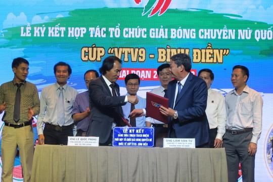 Lễ tái ký hợp đồng tổ chức giải giai đoạn 2018-2022