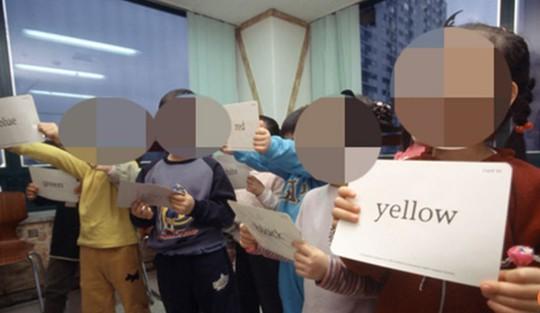 Hàn Quốc phạt nặng trường mầm non dạy tiếng Anh - Ảnh 1.