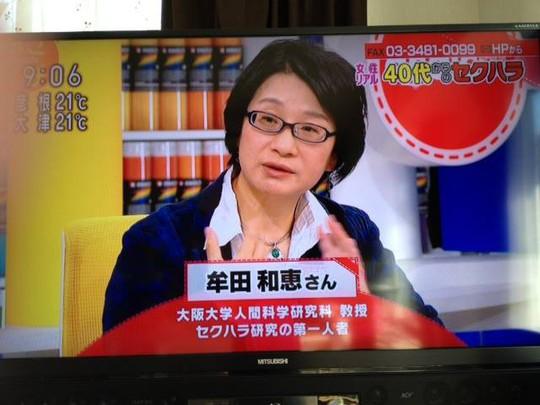 GS Nhật bị ném đá vì nói Hoàng tử quấy rối tình dục Bạch Tuyết - Ảnh 2.