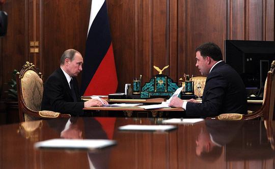 Nga thay hàng loạt thống đốc vùng - Ảnh 1.